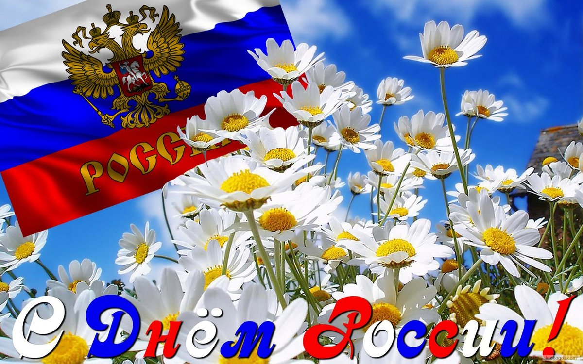 Красивые картинки и флаг балкария